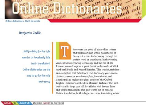 free articles seo blogs and article writing benjamin zadik babble on copywriting translations