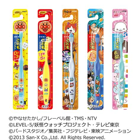 Kodomo Toothbrush Soft Regular toothbrushes and cleaning tools products corporation