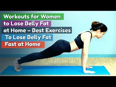 workouts for to lose belly at home 10 best