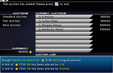 treno auction house final fantasy discovery images treno s auction house lets players face off against