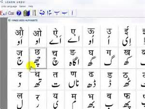 Galerry hindi alphabet coloring pages