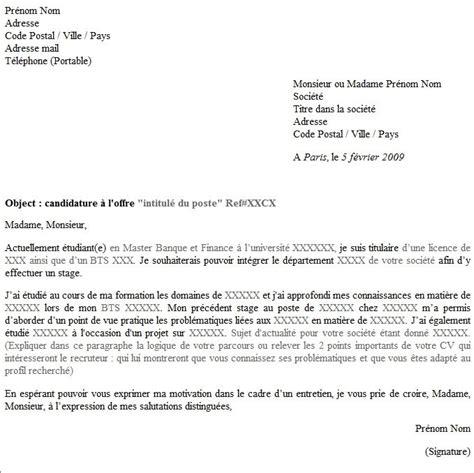 Lettre Motivation Ecole De Langue Plus De 1000 Id 233 Es 224 Propos De Pour Mon Cours Fle Sur