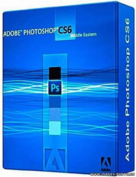 adobe premiere cs6 highly compressed photoshop all version masterhelps