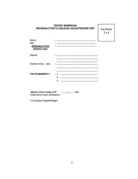 skripsi akuntansi aktiva tetap panduan penulisan skripsi akuntansi