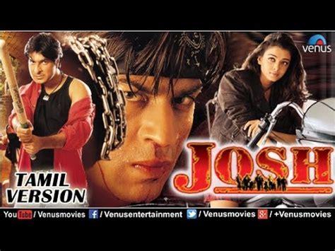 india film gan josh tamil version shahrukh khan movies aishwarya