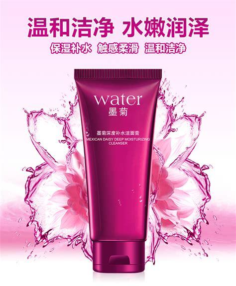 Sabun Muka Ellgy H2o Bioaqua Sabun Cuci Muka Moju Water 100g