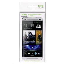 Htc One M9 M9 Plus Lcd Screen Holder Frame Housing Part htc original one m7 price harga in malaysia