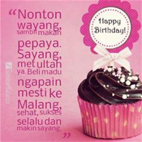 ucapan selamat ulang tahun dalam bahasa inggris kata kata co sweet and happy