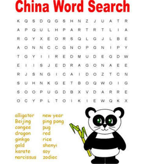 printable word search china china word search puzzles
