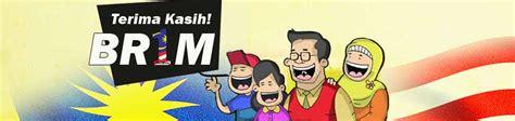 cara memohon brim 2015 online blog ammar cara mohon brim online 2016