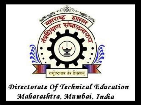Mba Maharashtra Entrance by Dte Maharashtra To Conduct Cet 2015 For Admission To Mba