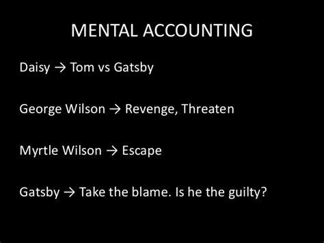 analysis the great gatsby movie film analysis the great gatsby