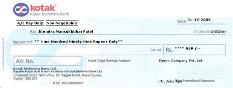 Kotak Standard Tatuis cheque printing software gt gt cheque writing gt gt print bank