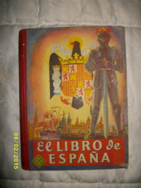 libro tercios de espaa el libro de espa 241 a 1954 comprar libros de texto en todocoleccion 47610749