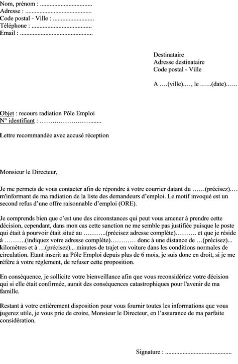 Une Lettre De Recours Visa Mod 232 Le De Lettre Recours Radiation P 244 Le Emploi Refus Offre Raisonnable Ore Actualit 233 S