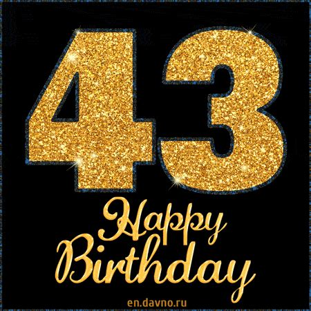 happy  birthday gif   funimadacom