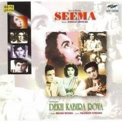 dekh kabira roya film music site seema dekh kabira roya soundtrack
