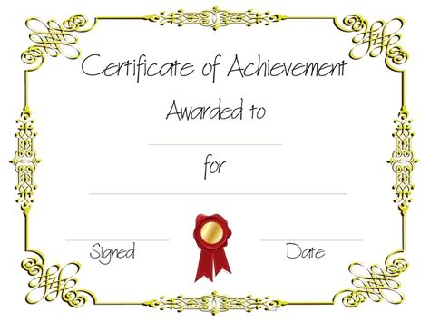 certificate  achievement templates loving printable