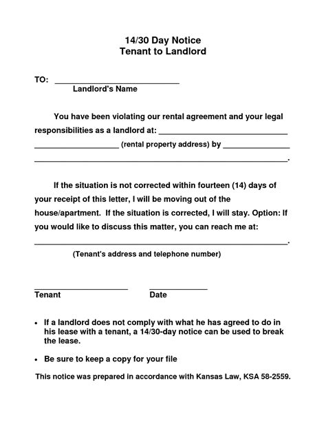10 best images of 30 day notice to landlord template