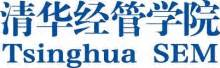 Tsinghua Mba Program by International Mba Imba Program Abu Dhabi United Arab