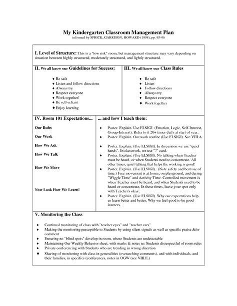 my kindergarten classroom management plan cakepins com