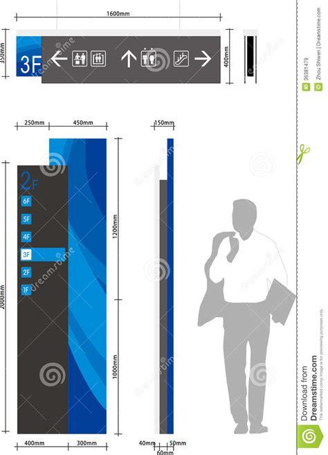 arcade signpost stock illustration illustration of guide