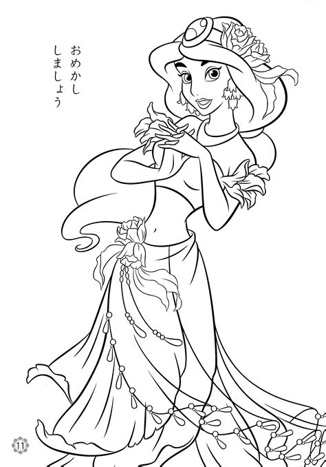 Disney Princess Colouring Printable Disney Princess Princess Coloring Pages For Adults Printable