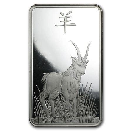 100 Gram Silver Bar - 100 gram silver bar p suisse year of the goat