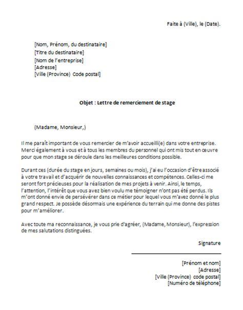 Lettre De Remerciement Hopital 201 Criture D Une Lettre De Remerciement Lettres Et Courriels Efficaces