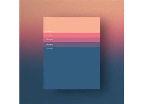 minimalist color palette 2016 fotos paletas de color minimalista colores suaves