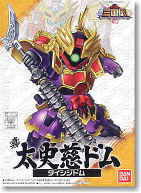 Yolly Sd Sinanju Gundam jual wts gundam zoids armored sd d style hg rg bandai koto tomy mc model kaskus archive