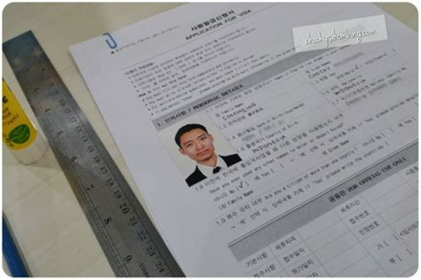 syarat pembuatan visa korea selatan 2014 cara membuat visa korea selatan chocky sihombing