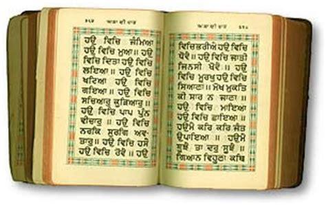 testo sacro le religioni viste da noi