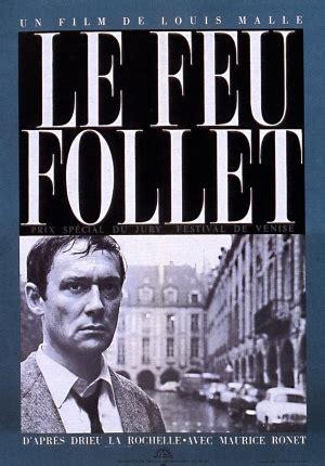 libro le feu follet dadieu le feu follet 1963 moviemeter nl