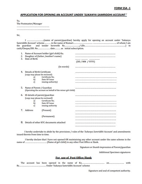 sbt bank loan sukanya samriddhi yojana list of banks application form