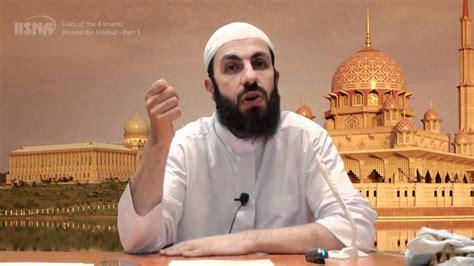 Musnad Imam Ahmad Jilid 8 lives of the 4 imams ahmad ibn hanbal part 1