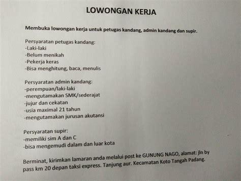 lowongan kerja citibank januari   lowongan kerja indonesia