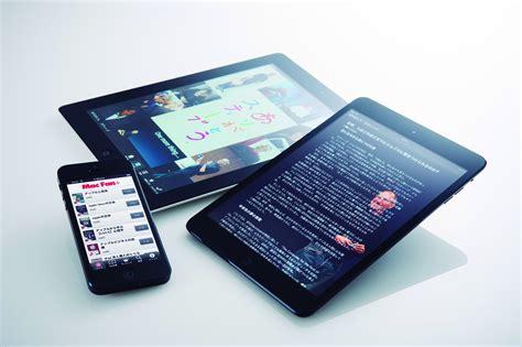 mac fan app 月刊誌 mac fan 特集マガジンアプリ mac fan を本日よりapp storeで公開 次世代雑誌配信