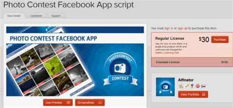 Sweepstakes Facebook App - photo contest facebook app script az nulled