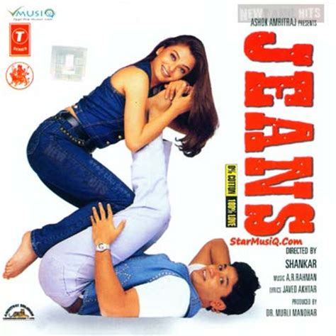 download high quality ar rahman mp3 songs jeans 1998 tamil movie high quality mp3 songs listen and