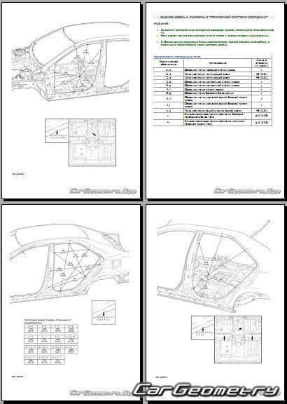 automotive service manuals 2011 toyota venza free book repair manuals размеры кузова toyota camry acv50 asv50 asv51 gsv50 с 2011 collision repair manual