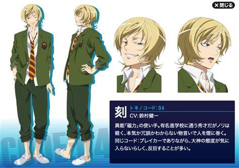 code breaker code breaker images anime toki wallpaper and background