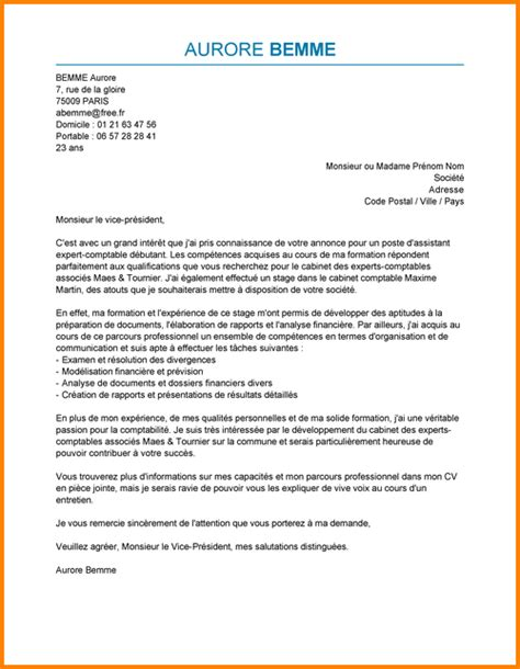 Exemple De Lettre De Motivation Coordinateur Administratif pr 233 sentation courrier administratif mod 232 le courrier de