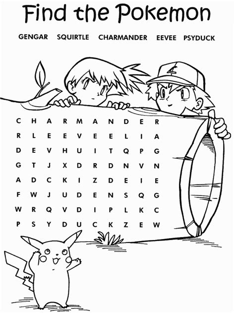blank coloring pages pokemon pokemon coloring pages pokemon crafts pinterest