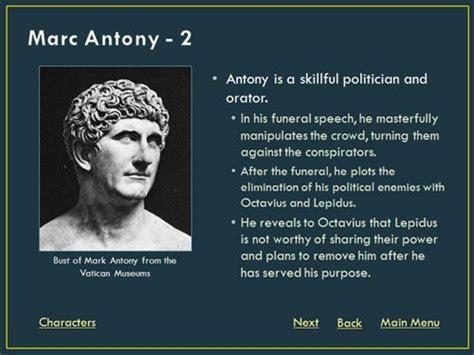 Julius Caesar Mba Leadership by Antony Quotes Quotesgram