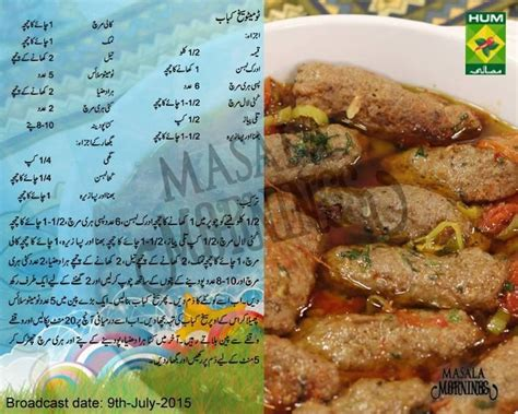 kebab recipe 17 best images about recipes to cook on keema