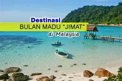 Tempat Sah 55 Liter Mpw 4 destinasi bulan madu paling jimat dan best di malaysia pelancongan explorasa forum