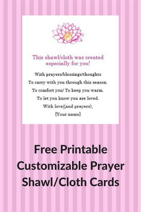 Prayer Shawl Card Template prayer shawl cards free printable customizable