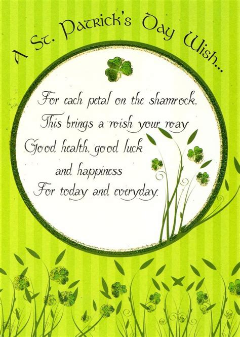S Day Greeting St S Day Wish Greeting Card Cards Kates