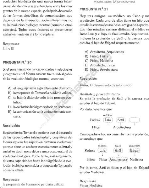 resultados examen admision untecs 2014 i 30 marzo ingresantes www admision a la universidad enero 2014 preguntas de examen